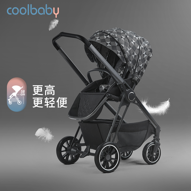 Baby stroller High landscape stroller can sit reclining two-way portable baby strollerBaby stroller High landscape stroller can sit reclining two-way portable baby stroller