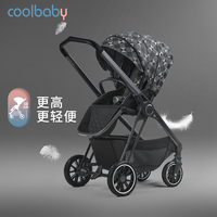 Baby stroller High landscape stroller can sit reclining two way portable baby stroller|Four Wheels Stroller| |  -