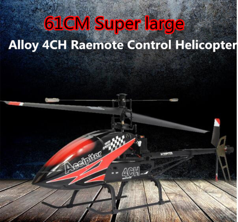 2017 new FX052 2.4G 4ch outdoor 61cm big scale single-blade rotor top-ranking professional electric remote control rc helicopter vel vel 03 14 02 00600