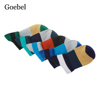 Goebel Men Fashion Socks Breathable Sweat Absorb Man Stripe Socks Stitching Color Comfortable Male Short Tube