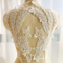 Bridal Corded Lace Applique Embroidery Lace Trim Ivory Golden Lace Accessories For DIY Wedding High Quality [mumsbest] new large wet bag for baby cloth nappies bag pail liner for cloth dirty diapers waterproof pul reusable mummy bags