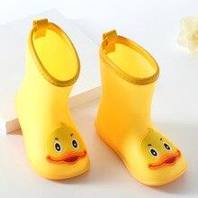 Akexiya Children's boots