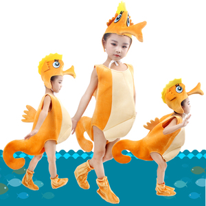 Image 5 - Children kid blue purple orange hippocampus sea horse costume Halloween party cosplay animal costume clothes for boy girl