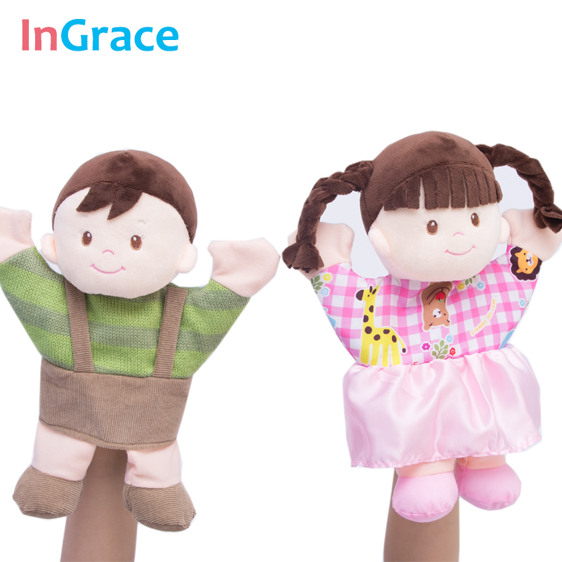 InGrace brand cute boy and girl couple hand puppets for toddler early learning high quality plush puppet toy 30CM pink