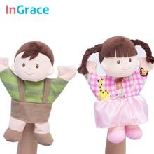 Marionetas  Mis Queridos Amiguitos