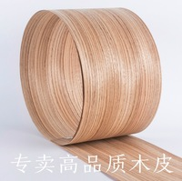 L 2 5Meters Pcs Wide 150mm Thickness 0 52mm Zebra Natural Wood Veneer Decoration Veneering