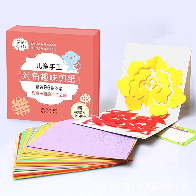 Children Diagonal Paper-cut DIY Fun Production Materials Toys Kindergarten Baby Handmade Origami Educational Toys