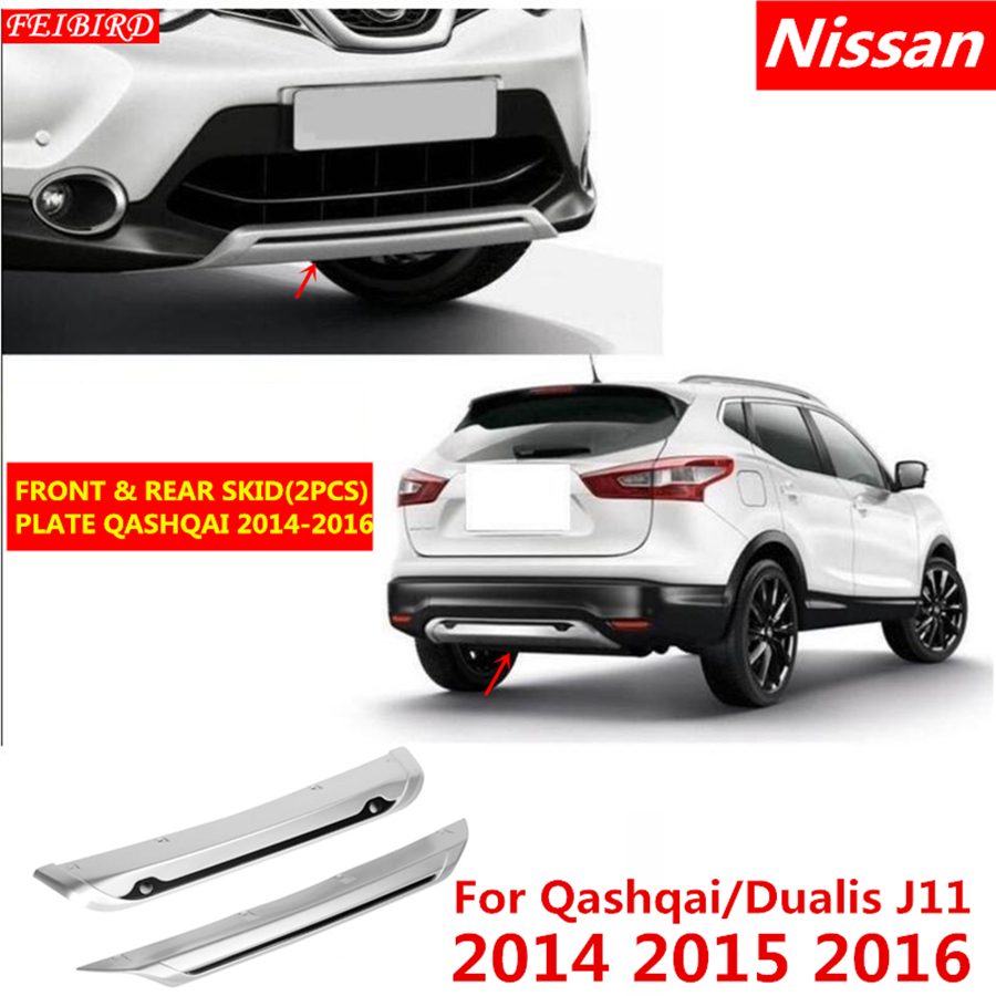 ABS Car Front and Rear Bumper Skid Protector Guard Plate For Nissan Qashqai/Dualis J11 2014 2015 2016 for nissan qashqai j11 2014 2015 2016 stainless steel interior rear trunk bumper sill plate guard pedal protector car accessory page 9