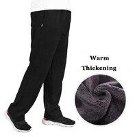 Plus Size 7XL Men Pants with Wool Velvet Joggers Fleece Winter Warm Thick Pants Men streetwear Zipper Trousers Men Sweatpants