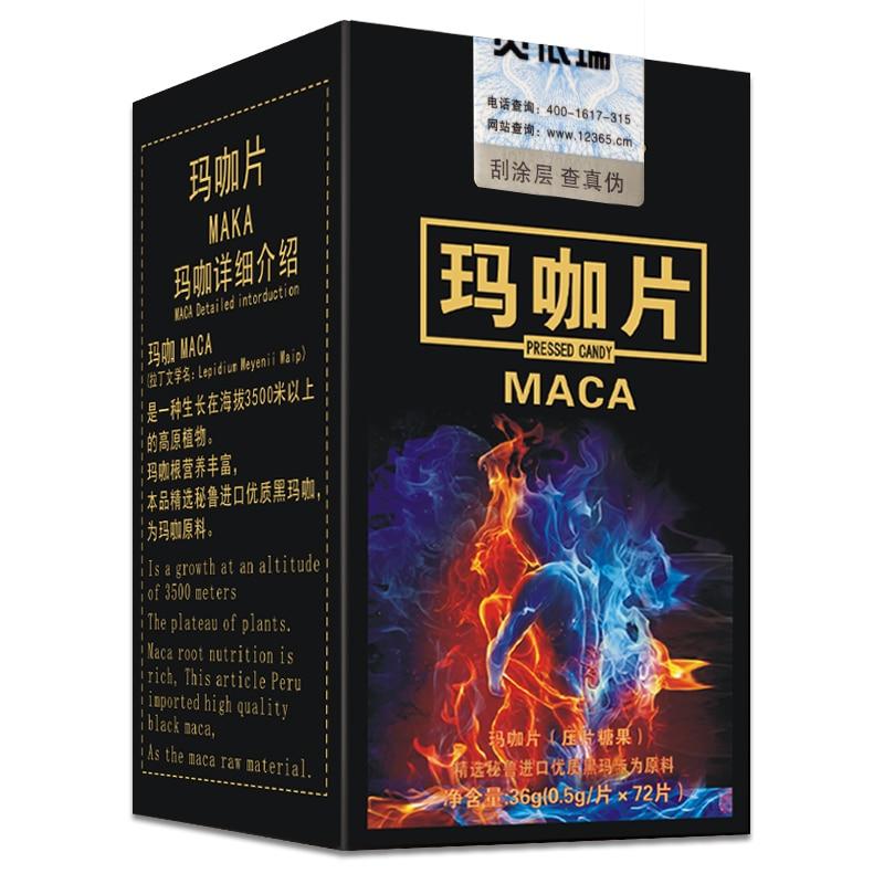 афродизиак для мужчин доставка из Китая