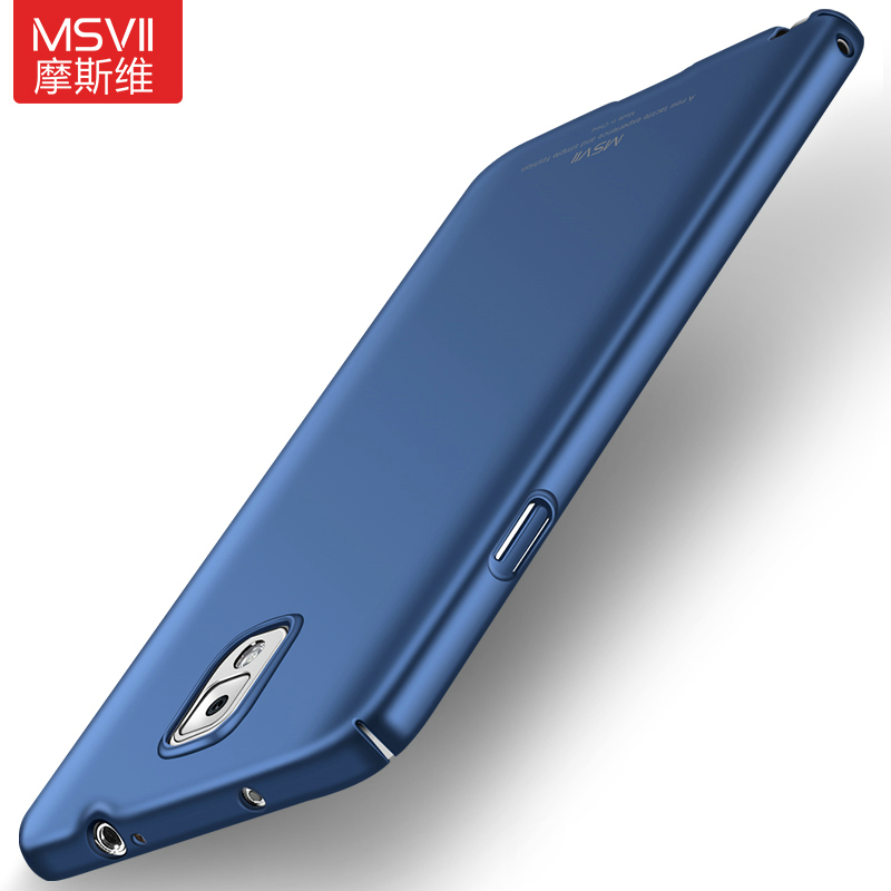MSVII For Samsung Galaxy Note 3 Case Hard Matte Coque Back Cover For Samsung Note3 Slim Fashion