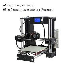 A6 impresora 3d Prusa i3 precisión mejorada con 1 Rollo de Filamento 16 GB tarjeta SD pantalla LCD DIY 3d para imprimir Ruso Stock