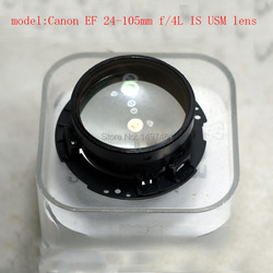 Used Rear last Optical lens glass group Repair parts For Canon EF 24-105mm f/4L IS USM Lens