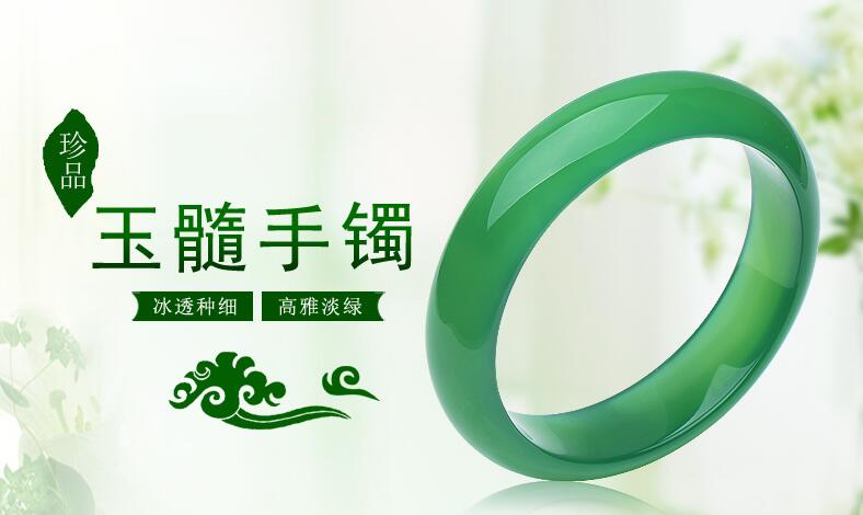 Bangles Bracelets & Bangles Natural Furong Yu Widened And Thickened Yu Bracelet And Bracelet To Send Certificates To Mother./