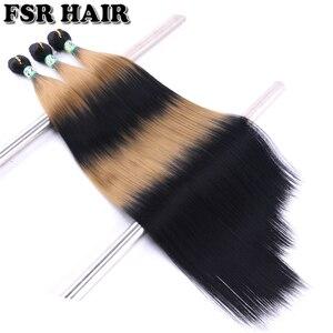 FSR Ombre Silky Straight Hair