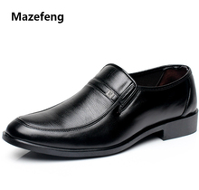 Mazefeng 2018 New Male Dress Shoes Fashional Men Business Breathable Cow Leather Square Round Toe Men Casual Shoes Leather Shoes