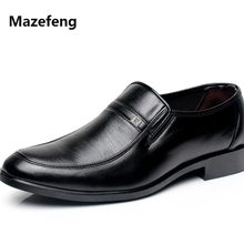 Mazefeng 2018 New Male Dress Shoes Fashional Men Business Br