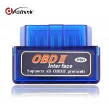 Мини V1.5 ELM327 OBD2 код читателя сканирования Bluetooth Интерфейс автомобилей Сканер диагностический-инструмента OBDII OBD 2 для Android