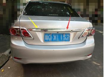 Car styling dla Toyota Corolla 2011 2012 2013 Abs Chrome 1pc za zestaw tylny bagażnik samochodu odlewnictwo pokrywa zgrabna tanie i dobre opinie lane legend CHINA Z tyłu 1 2KG