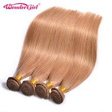 Wonder girl Color 27 Honey Blonde Brazilian Straight Hair 100% Human Hair Bundles 12-24inch Non-remy Free Shipping 1 Piece