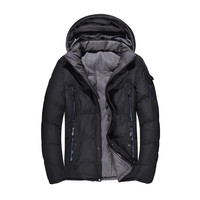 Autumn and winter men's down jacket thick cotton jacket casual solid color men's coa hooded warm Parkas