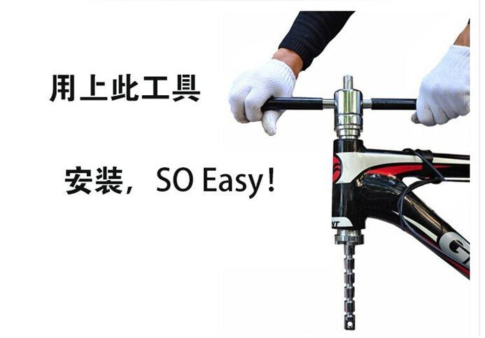 mountain bike headset installation tools BB Bike Bicycle Headset or Headset Bottom Bracket Cup Press Install