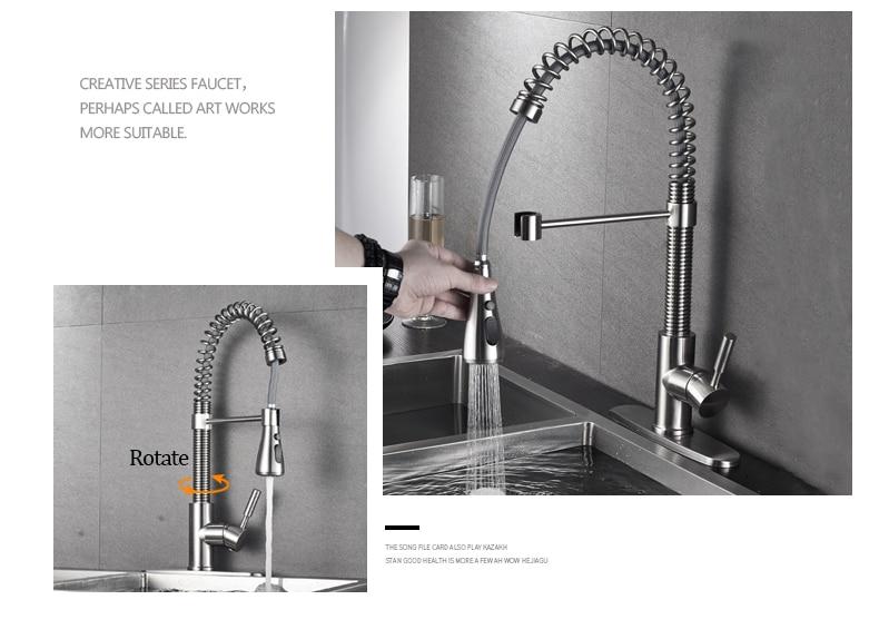kitchen faucet (6)