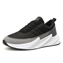 Men Sneakers High Quality shark Running Shoes Fashion Breathable Lightweight zapatos de hombre Sport JINBEILE