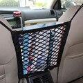 Необычные универсальные нейлоновые крючки для хранения багажа для автомобильного грузовика  подвесной органайзер  держатель  сумка для си...