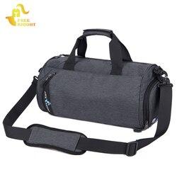 Бесплатная Сумка Knight, водонепроницаемая Мужская спортивная сумка для спортзала, для отдыха, йоги, фитнеса, дорожная сумка, спортивная сумка