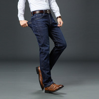 Men's Straight Multi pocket Jeans Spring New Trends Elastic Business Casual Pants Slim Comfort Pants