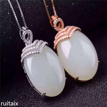 цена KJJEAXCMY boutique jewels  925 sterling silver inlaid hetian jade female pendant + necklace jewelry smooth curve crown онлайн в 2017 году