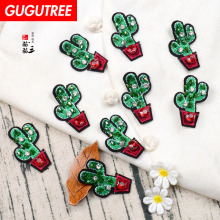 GUGUTREE embroidery beaded cactus patches potting badges applique for clothing SK-3