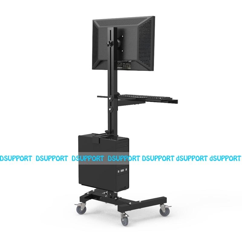 Moving Sit-Stand Desk Workstation TV Mount PS Stand Medical Equipment Trolley Computer Host Keyboard Holder Bracket