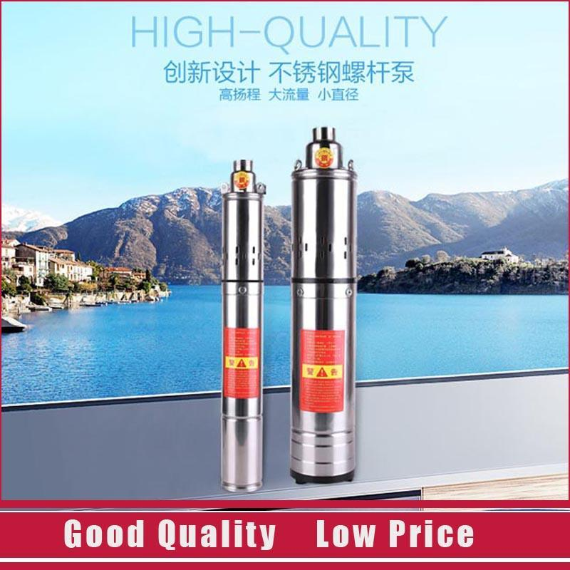 AC Submersible Pump 220V Stainless Steel Deep Well Pump Home Use For Life Water цена и фото
