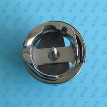 ROTARY HOOK ASSEMBLY PART 18033 fits SEIKO STH 8BL STH 8BLD