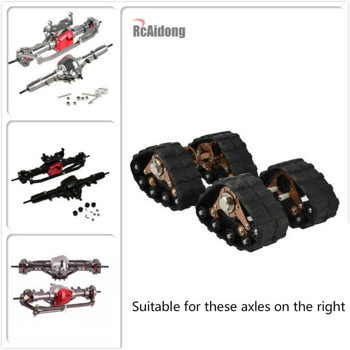 4PCS 1/10 RC Aluminum Alloy Tracks Wheel Sandmobile Conversion Snow Tire for SCX10 Axial Scale Axle and Trail Crawler 1