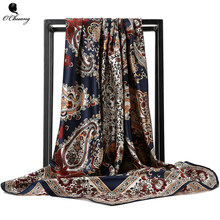 O CHUANG Silk Scarf Fashion Foulard Satin Shawl Scarfs Big Size 90*90cm Square silk Hair / Head Scarves Women bandana(China)