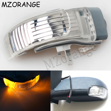 Rear View Mirror Signal Light For VW Touran 2004 2005 2006 2007 2008 2009 2010 Rearview Mirror Indicator Turning Blinker Lamp