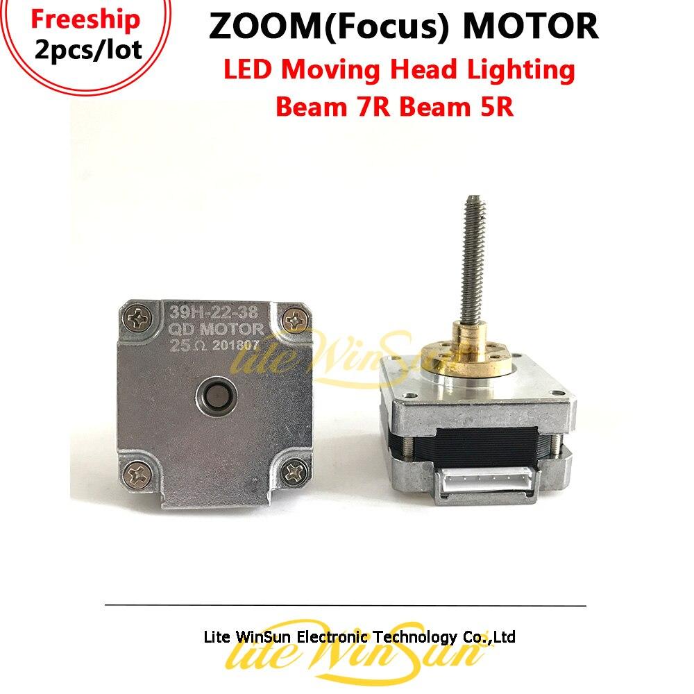 Litewinsune 2pcs Free Ship Focus Step Motors 2Phase for Beam R7 230W Sharp Beam LED Moving