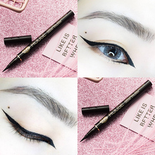 ILISYA soft eyeliner female waterproof and sweat-proof is not easy to smudge long-lasting quick-drying lazy gel pen
