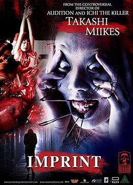 《鬼伎回忆录》2006年美国,日本恐怖电影在线观看