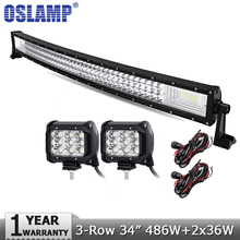 Driving 4WD 12v Lamp