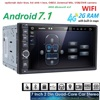 7 Inch Android 7 1 OS Quad Core 2 Din Universal Car DVD Player For VW
