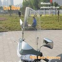 E دراجة نارية الزجاج الأمامي و انحراف الرياح مقاومة للخدش الزجاج pc 1.6 ملليمتر سمك للصينيين سكوتر سكوتر