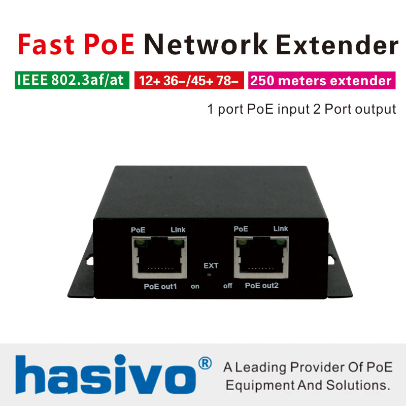PoE Network Ethernet Switch PoE Extender 250 Meters  With 1 Port 10/100M Rj45 Input 2 Port 10/100M Rj45 Output