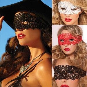 Image 2 - קוספליי תלבושות מין לנשים הולו מתוך תחרה מסיבת מועדון לילה מלכת עין מסכת נקבה ארוטית הלבשה תחתונה סקסי צעצועים למבוגרים משחקים