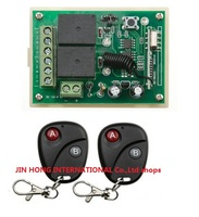 DC12V 2CH RF Wireless Remote Control System Teleswitch 2 Transmitter And 1receiver Universal Gate Remote Control