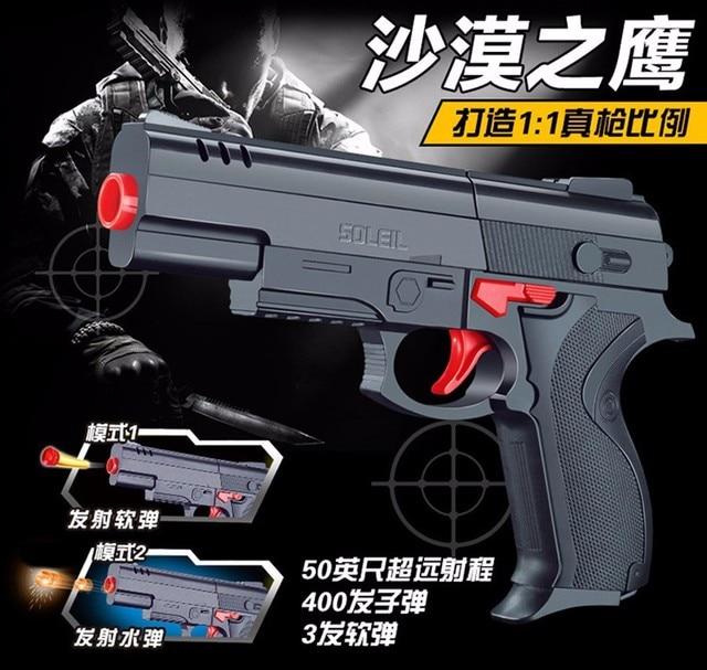 Venta caliente CS Juego juguete airsoft Desert Eagle pistola Rifle de Aire EVA Paintball Pistola de Bala suave Pistola Nerf pistola de Juguete bala de cristal orbeez