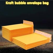 Конверты с пузырьками из крафт бумаги 10 шт/лот